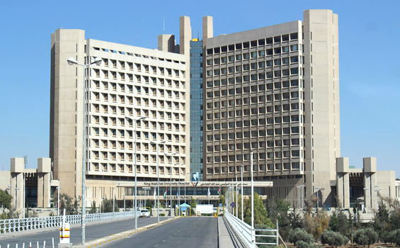 Obras Emblematicas - Hospital King Abdullah